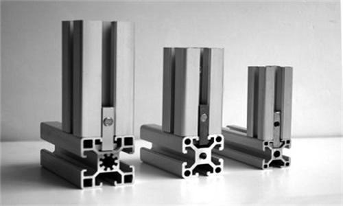 anodized aluminium profile Featured Image