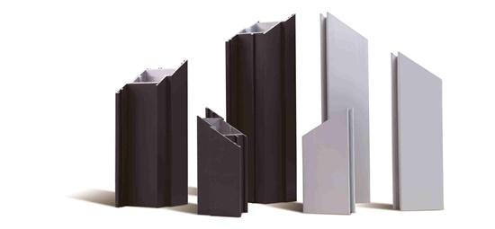 Profilé en aluminium 2