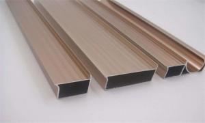 cabinet aluminium profile