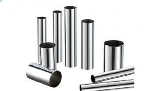 Aluminium round tube
