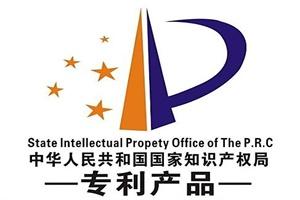 IP beskerming