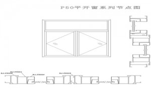 P50 casement  window aluminium  profile